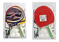 Теннис настольный ракетки 1,0 см + 3мяча + сетка, BT-PPS-0058, фото