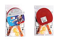 Набор для игры в настольный теннис №3 +3 мяча, BT-PPS-0059, цена