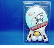 Теннис настольный 2 ракетки + 3 мячика, T0103, детские игрушки