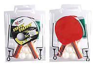 """Набор """"Теннис"""" настольный 2 ракетки + 3 мячика, B26175, детские игрушки"""