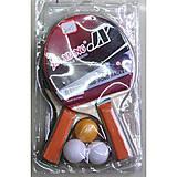 Теннис настольный с ракетками и тремя мячиками, BT-PPS-0052