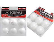 Теннисные мячики, 6 штук в наборе, PP-0216A, фото