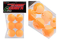 Теннисные мячики 6 шт., R07445(TB0101), Украина