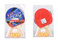 Теннисные ракетки «Чемпион», W1362RK, оптом