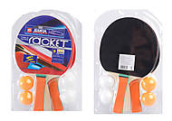 Теннисные ракетки с 4 шарами, W1368RK