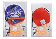 Теннисные ракетки с сеткой и 3 шарами, W1311RK, фото