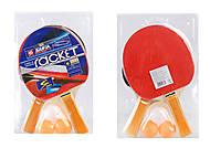 Теннисные ракетки с сеткой, W1379RK