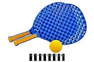 Теннисные ракетки и мячик, ZY405B, фото