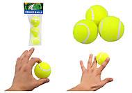 Теннисный мяч, 3 шт., 779-280