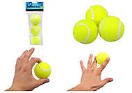 Теннисный мяч, 3 шт. в пакетике, 779-281