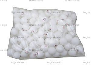 Набор мячиков для настольного тенниса, BT-PPS-0033Б, купить