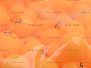 Теннисный мячик 40 мм, 140 штук, BT-PPS-0033Р, купить