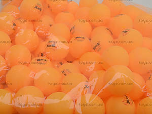 Теннисный мячик 40 мм, 140 штук, BT-PPS-0033Р, фото