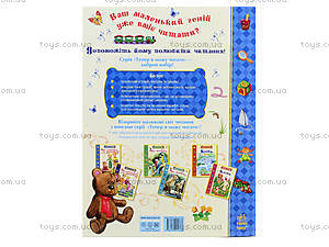 Книжка «О мальчишках и девчонках. Веселые истории», С218006У, фото