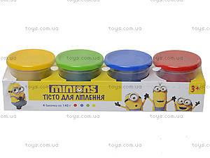 Набор пластилина для творческой лепки, 1010A, игрушки