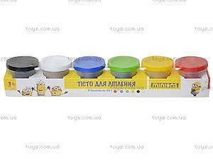 Набор пластилина для творчества малышей, 1009A, игрушки
