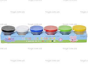 Набор пластилина для творчества малышей, 1009A, магазин игрушек