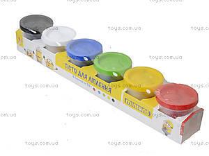 Набор пластилина для творчества малышей, 1009A, toys.com.ua