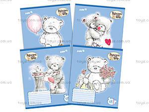 Тетрадь 18 листов Popcorn Bear, PO14-236K