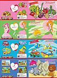 Тетрадь для рисования 24 листа, ассорти, с раскраской (12 штук в упаковке), ТЕ33, toys