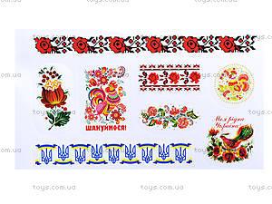 Тетрадь с патриотическими наклейками «Украина», 546713106064У, купить
