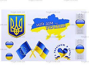 Тетрадь с патриотическими наклейками «Украина», 546713106064У, фото