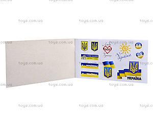 Тетрадь с патриотическими наклейками «Украина», 546713106064У, игрушки