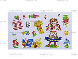 Тетрадь для детей с патриотическими наклейками, 546613106063У, купить