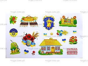 Тетрадь для детей с патриотическими наклейками, 546613106063У, фото