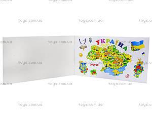 Тетрадь для детей с патриотическими наклейками, 546613106063У, цена