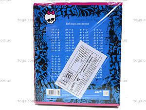 Тетрадь в клетку Monster High, MH14-232-2K, купить