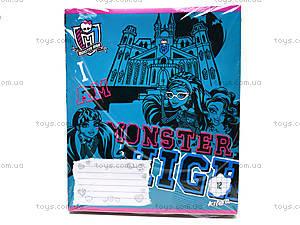 Тетрадь в клетку Monster High, MH14-232-2K, отзывы