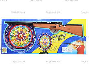 Тир «Меткий стрелок», 2168-1, детский