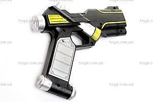 Тир, с пистолетом и мишенью, 1101, купить