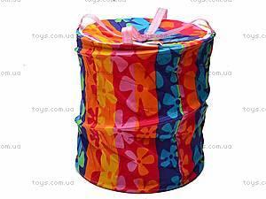 Тканевая корзина для игрушек, 1497-34