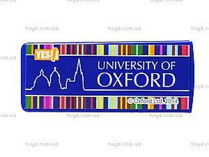 Канцелярская точилка с контейнером «Оксфорд», 620222, отзывы