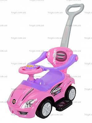 Толокар для детей Magic Car с ручкой, розовый, U-042hP