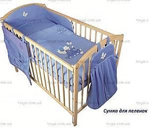 Сумка для пеленок «Ангел», синяя, 0083-24