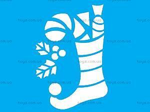 Трафарет «Рождественское окошко», НОТ-001, купить