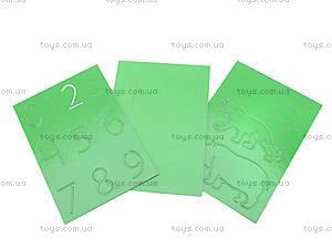 Трафареты для малышей «Цифры, фигуры», Л222004Р, цена