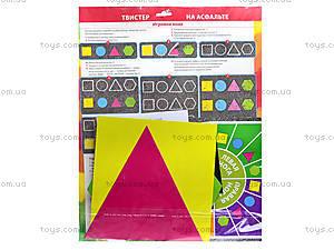 Трафареты для игр на улице «Рисуем на асфальте. Твистер», 214614131011Р, фото