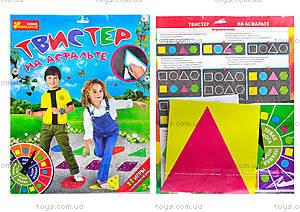 Трафареты для игр на улице «Рисуем на асфальте. Твистер», 214614131011Р