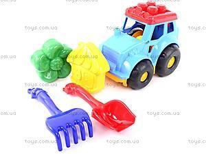 Трактор «Кузнечик», 0213, toys.com.ua