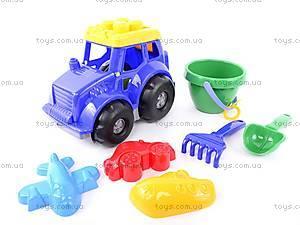 Трактор «Кузнечик», с ведром, 0220, toys