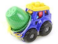 Трактор «Кузнечик», с ведром, 0220, детские игрушки