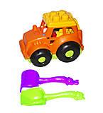 Трактор «Кузнечик №1» (оранжевый), 0206, купить