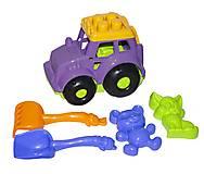 Трактор «Кузнечик №2» (сиреневый), 0213
