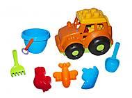 Трактор «Кузнечик №3» (оранжевый), 0220, игрушки
