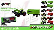 Трактор серии АВТОПРОМ, 8 видов, 7804, отзывы