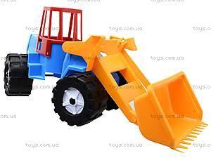 Игрушечный трактор «Шустрик-скрапер», 1061, цена